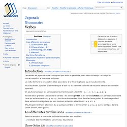 Wikibooks - verbes