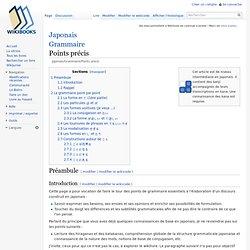 Wikibooks - points précis
