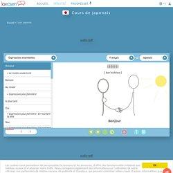 Cours de japonais gratuit