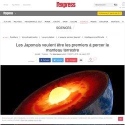 Les Japonais veulent être les premiers à percer le manteau terrestre