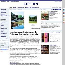 Le jardin japonais. Livres TASCHEN (TASCHEN 25 Collection)