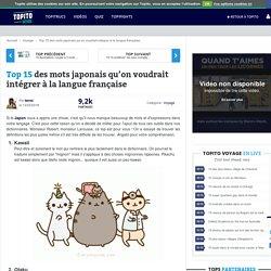 Top 15 des mots japonais qu'on voudrait intégrer à la langue française