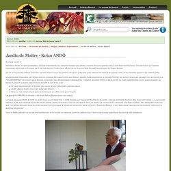 Jardin de Maître - Keizo ANDÔ