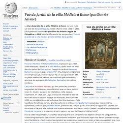 Vue du jardin de la villa Médicis à Rome (pavillon de Ariane)
