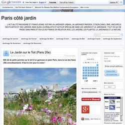 Le Jardin sur le Toit (Paris 20e)