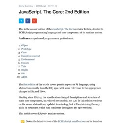 JavaScript. The Core: 2nd Edition – ds.laboratory
