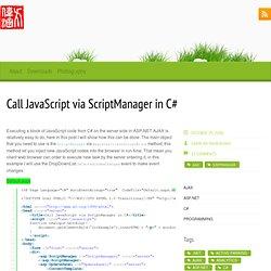 Call JavaScript via ScriptManager in C# – Sarin.Mobi