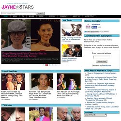 JayneStars.com | Hong Kong Celebrity News in English