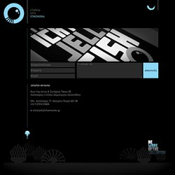 Λογότυπα Έντυπα Κάρτες Ιστοσελίδες Jellyfish Artworks - Επικοινωνία