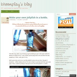 Make your own jellyfish in a bottle. & BhoomPlay