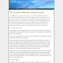 The Jewish Goddess(es) (Justin Lewis)