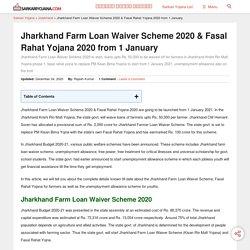 Jharkhand Farm Loan Waiver Scheme 2020