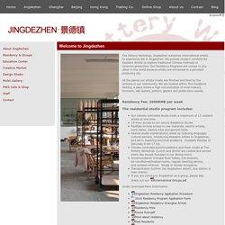 JINGDEZHEN - THE POTTERY WORKSHOP