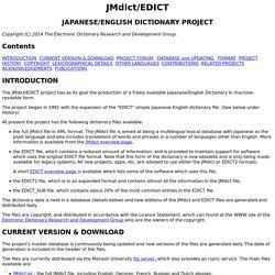 JMdict/EDICT Project