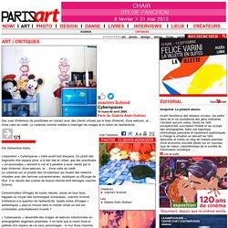 Paris 3e. Galerie Alain Gutharc
