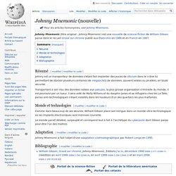 Johnny Mnemonic (nouvelle)
