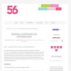 Kyckling i jordnötssås och shiratakinudlar - 56kilo - Inspiration, Recept och...