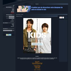 Kids Josho [J-Film] VOSTFR Streaming DDL HD