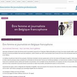 Être femme et journaliste en Belgique francophone