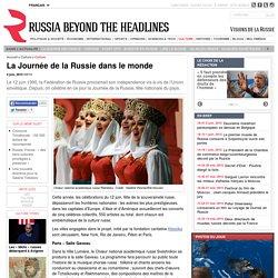 La Journée de la Russie dans le monde