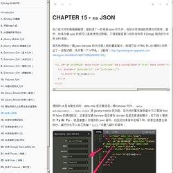 EZoApp 教學手冊