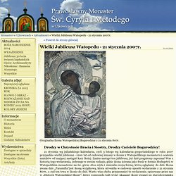 Wielki Jubileusz Watopedu - 21 stycznia 2007r. - Monaster w Ujkowicach