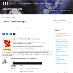 le site du judaïsme Massorti Francophone