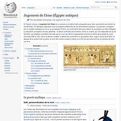 Jugement de l'âme (Égypte antique)