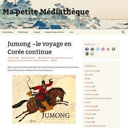 Jumong ~le voyage en Corée continue