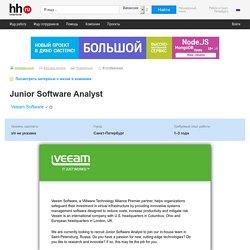 Вакансия Junior Software Analyst в Санкт-Петербурге, работа в Veeam Software