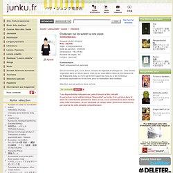 Librairie Japonaise