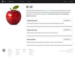 Products - K-12
