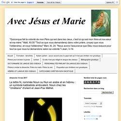 """Avec Jésus et Marie: La lettre N, nommée Noun ou Nun en arabe et en hébreu : un symbole kabbaliste ambivalent. Noun chez les """"chrétiens"""" d'orient et Jean-Pax Méfret."""