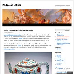Kadmeian Letters | Opinions and ideas about European digitised heritage