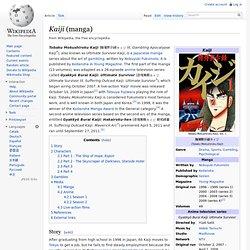Kaiji (manga)