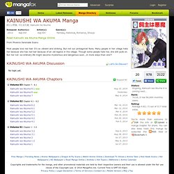 Kainushi wa Akuma Manga - Read Kainushi wa Akuma Manga Online for Free