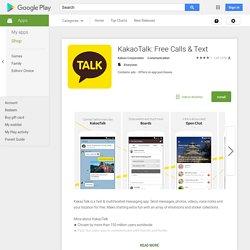 KakaoTalk: Free Calls & Text