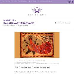 KakaraVarnaSarvangi - Thethirdi.org
