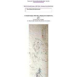 Fukuda Kodojin (1865-1944) - Hanging Scroll (Kakemono) on BachmannEckenstein