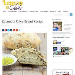Kalamata Olive Bread Recipe