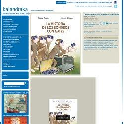 Kalandraka: Detalle libro