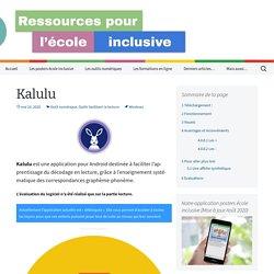 Ressources pour l'école inclusive