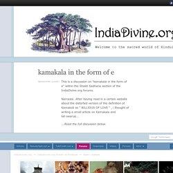 kamakala in the form of e - Shakti Sadhana