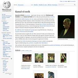 Kamal-ol-molk : Wikipedia