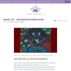 KamaniyaSvabhavini - Thethirdi