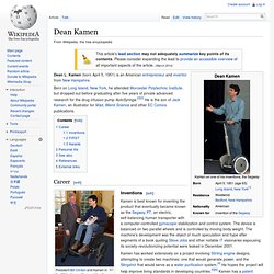 Dean Kamen