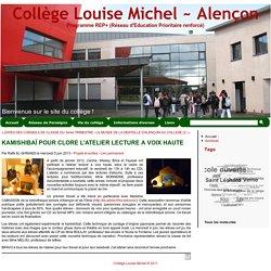 KAMISHIBAÏ POUR CLORE L'ATELIER LECTURE A VOIX HAUTE - Collège Louise Michel ~ Alençon