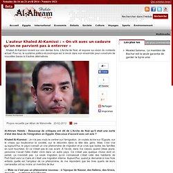 L'auteur Khaled Al-Kamissi : « On vit avec un cadavre qu'on ne parvient pas à enterrer »
