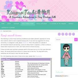 Kanji search terms - 着物月 Kimono Tsuki
