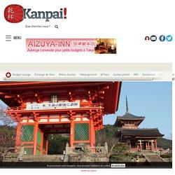 Kansai - L'autre cœur touristique japonais